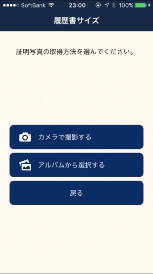 IMG_1116